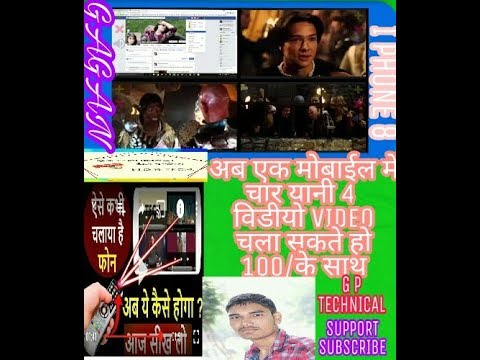 NEW ANDROID  APP!!BEST ANDROID APP 2017!!BY G P TECHNICAL SUPP