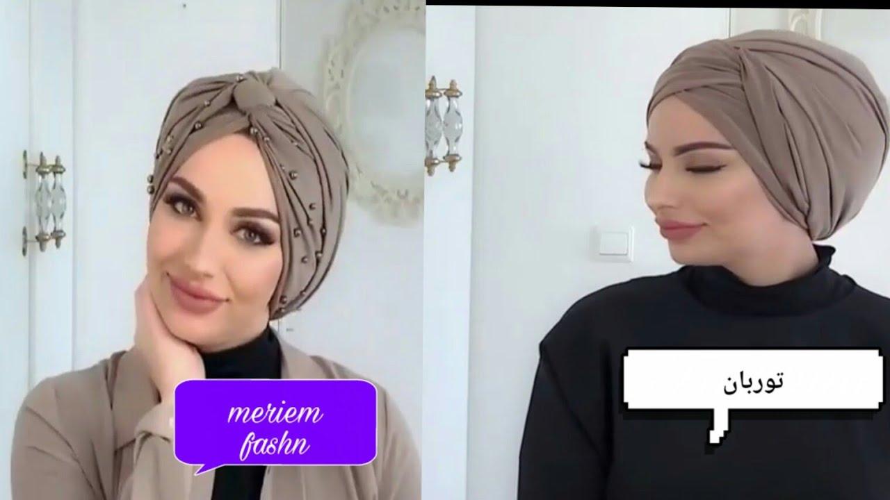 حجاب توربان خياطة تفصيل خياطة حجاب توربان ولااسهل في خمسة دقائق مع طريقة لبسه على المنكان Youtube Sewing Dresses Turban Cool Gadgets To Buy