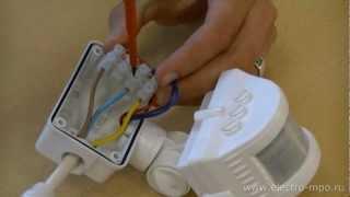 Подключение датчика движения(Подсоединение проводов питания и нагрузки к клеммам датчиков движения проводятся с соблюдением фазировки...., 2012-07-13T05:39:47.000Z)