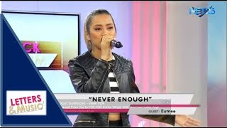 Download EUMEE - NEVER ENOUGH (NET25 LETTERS AND MUSIC) Mp3