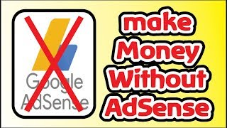 How to make money on facebook with google adsense .facebook se paise kaise kanaye this video guide from using adsense. you...