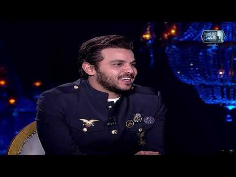 """""""محمد رشاد تحول من مشروع نجم لجوز الست"""" .. ومحمد رشاد ينفعل: أنا كنت دكر أوي!"""