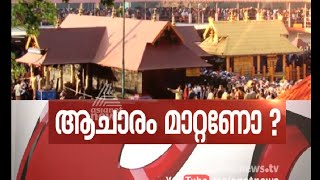 News Hour 10/02/16 Asianet News Channel