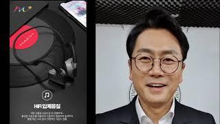 마하골전도이어폰HI330 소개영상 골전도비교리뷰 김효석…