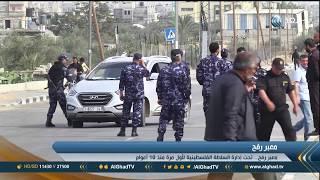 تقرير| لأول مرة منذ 10 سنوات.. معبر رفح تحت إدارة السلطة الفلسطينية