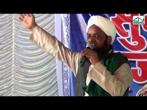 Un Ki Jaame Jam Aankhen - Qari Riyazuddin