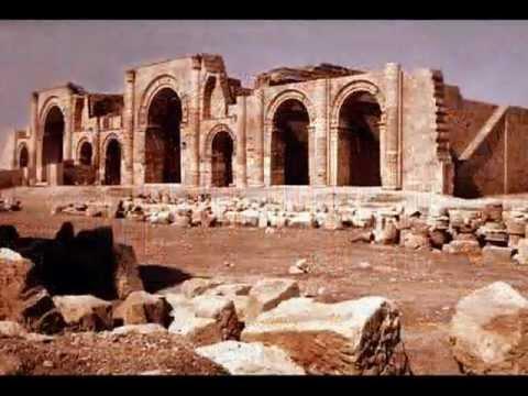 Ancient Mesopotamia And Iraq Part 4 12