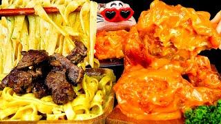 ASMR MUKBANG :) Steak Spicy Toowoomba pasta & Cheddar Cheese Chicken Eating Show!