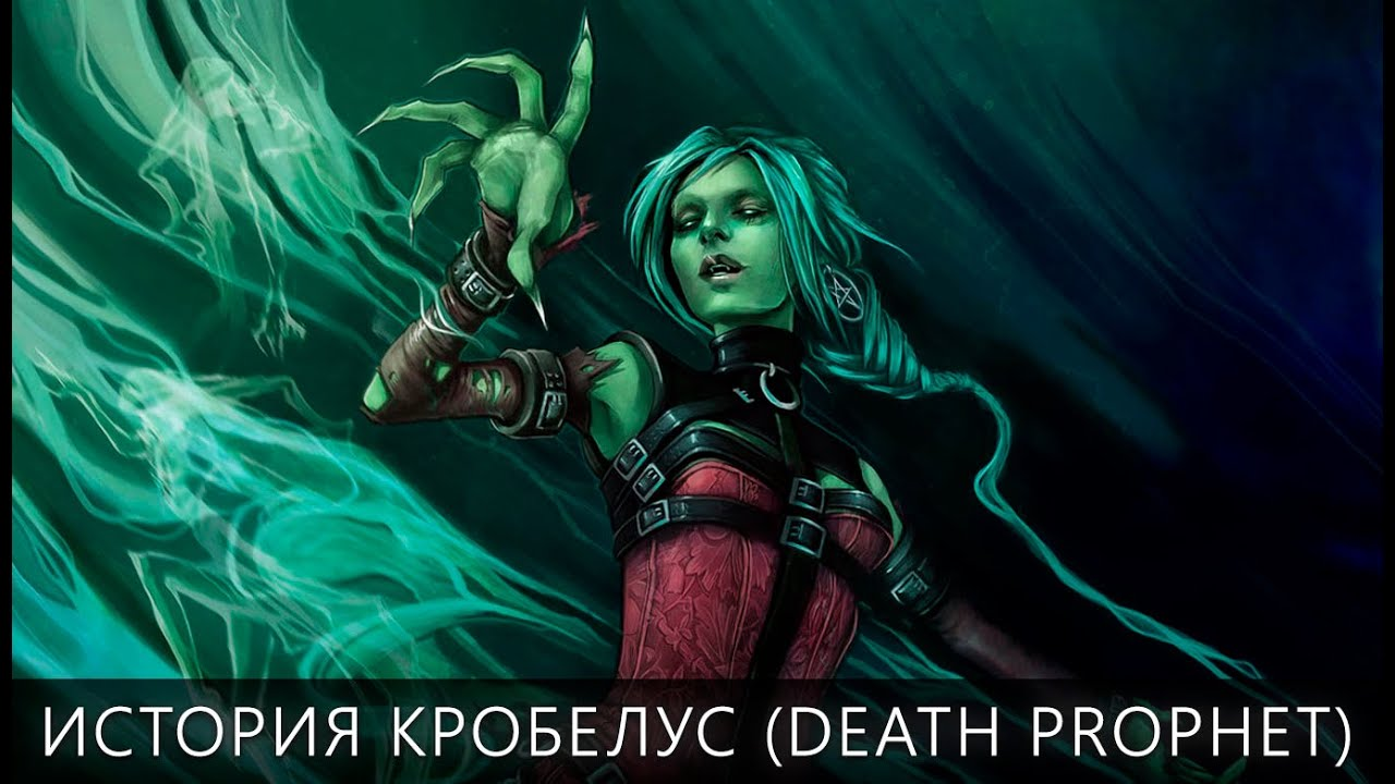dota 2 story of death prophet youtube