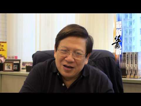 仇恨日本是中共凝聚國力的手法〈蕭若元:最新蕭析〉2013-08-16
