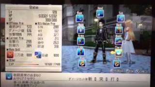 ソードアート・オンライン ホロウ・フラグメント 装備紹介 thumbnail