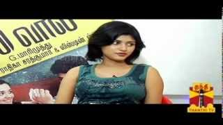 Sandhippoma @ Cinema Cafe - Pulival (Actor Vimal & Oviya) 14.10.2013 Thanthi Tv