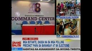 UB: Mga botante, dasga na sa mga polling precint para sa Barangay at SK Elections 2018