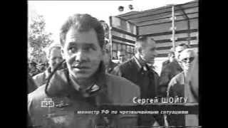 видео снос домов в Москве