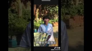 Внезапный поворот китайского секса