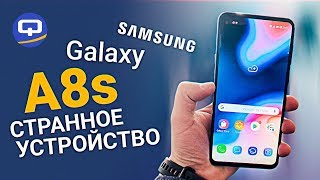 Обзор Samsung Galaxy A8s. Ждем Samsung Galaxy А70, А60 / QUKE.RU /