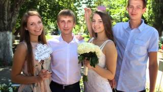 свадьба Елены и Максима 5 августа 2015
