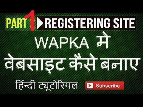 How To make A free website or wapsite on wapka.com