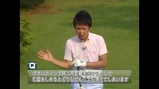 ダウンスイングでタメを作る方法とは!?(吉本巧コーチ) 比嘉真美子 検索動画 16