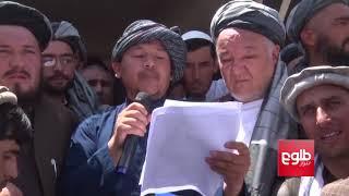 ادامه اعتراضها در پیوند به بازداشت نظام الدین قیصاری از سوی نیروهای ویژه