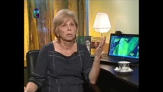 Наталья Ласкова, врач-психоневролог. Аура человека, что это такое и какие есть способы её коррекции?