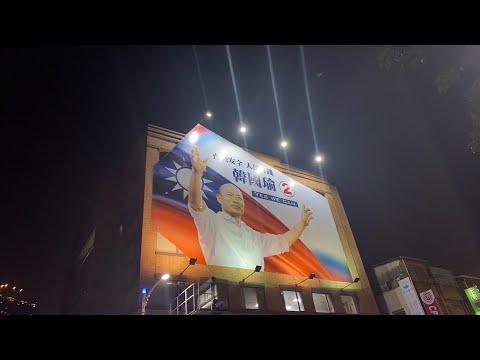 大哥直播_【強強滾大哥直播】高雄貪食龍再現2020.01.06-YouTube