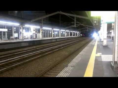 Tren Bala en la estación de Hiroshima SHINKANSEN