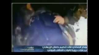 عاجل عاجل اصابة ابو بكر البغدادي بضربة جوية لتحالف