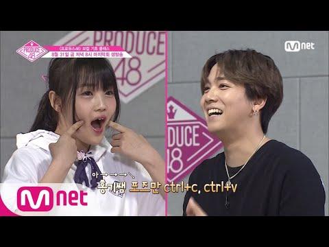 [ENG sub] PRODUCE48 [48스페셜] ′연습생들의 소리를 찾아서..☆′ 보컬 기초 클래스 180831 EP.12