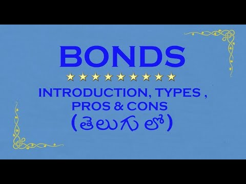 Bonds in Financial Products (Telugu) Types of Bonds, Pros and Cons of Bonds
