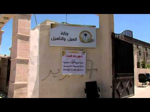 Libya merges the rebels in the civilian life