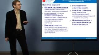 MBA start. Модуль 2. эффективное общение переговоры презентации переписка. Урок 2.