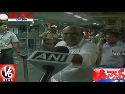 Justice Karnan Arrested In Coimbatore By West Bengal Police | Teenmaar News