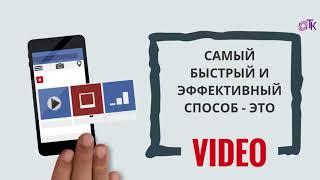 Зачем нужно снимать видео? Приглашение на вебинар. Анимационный ролик.