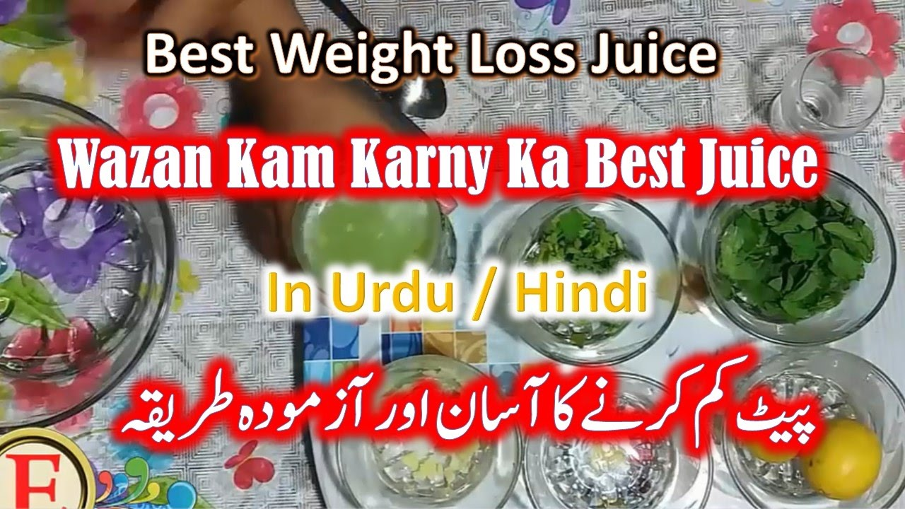 How to lose weight in 1 week naturally