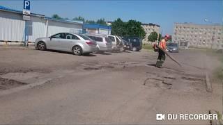 ''AUTOBAHN LIDA'' 3 Qism-NIMA '' '  ' masalan, Sankt-Tukhachevsky PATCHING