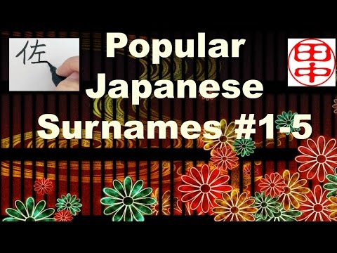 Common Japanese Surnames Top 1-5