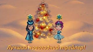 """Аватария   Итоги конкурса """"Лучший трейлер"""""""