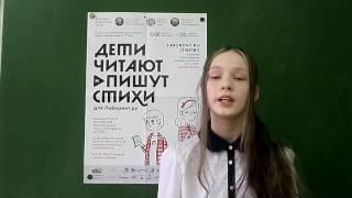 Маршак С.Я. «Урок родного языка»