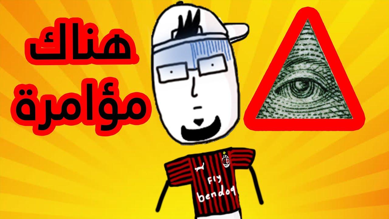 Photo of ليش الناس بتشجع فرق كرة القدم ؟! – الرياضة