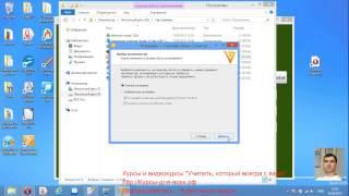 Установка Freemake Video Converter installation