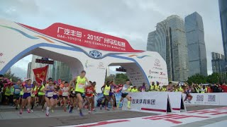Thousands Run in 2015 Guangzhou Marathon