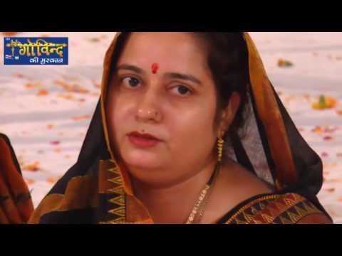 Aryan Tomar Bhajan-Aiso Mero Banke Bihari Hai