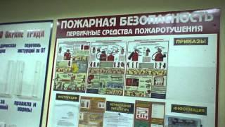 Уголок по охране труда(Стенды по оране труда., 2011-12-19T11:17:21.000Z)