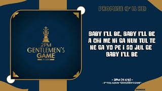 2pm (투피엠) - 'Promise(I'll Be)'   Easy Lyrics