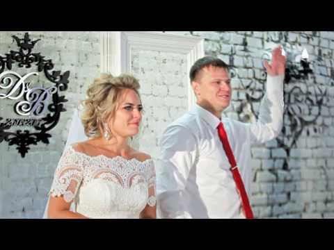 Поздравление на свадьбе от семьи сестры, брата, друга - Лучшие приколы. Самое прикольное смешное видео!
