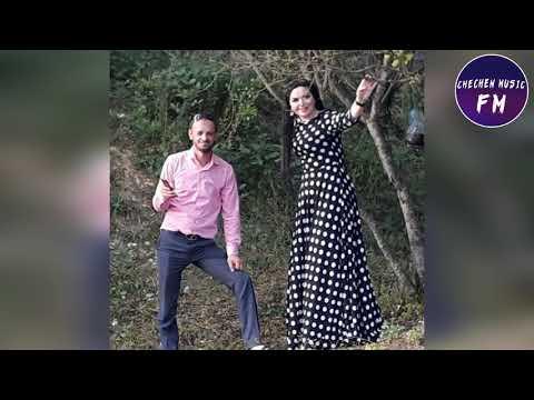 НОВЫЙ СБОРНИК ЧЕЧЕНСКИЕ ПЕСНИ Шовда Дамаева🔥ВСЕ ПЕСНИ ПОДРЯД🔥 2019