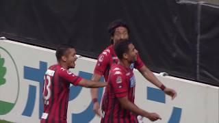 2017年7月1日(土)に行われた明治安田生命J1リーグ 第17節 札幌vs清...