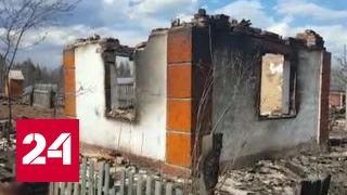 Иркутские пожары: не обошлось без вертолета МЧС