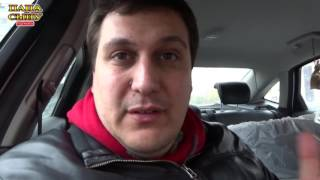 Покупка автомобиля Ford Mondeo в Уфе. [ПАПА-СЫНУ]
